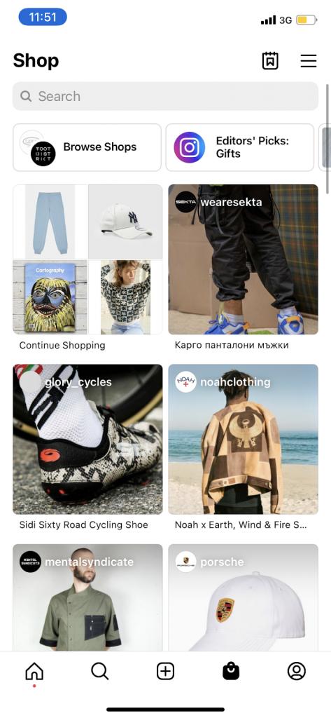User's Shop Tab